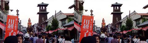 kawagoes3.JPG
