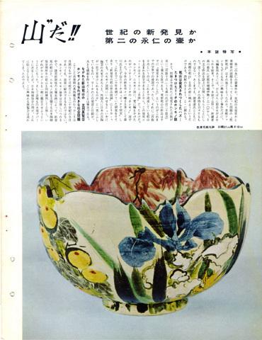 kokusaisyashin02.JPG